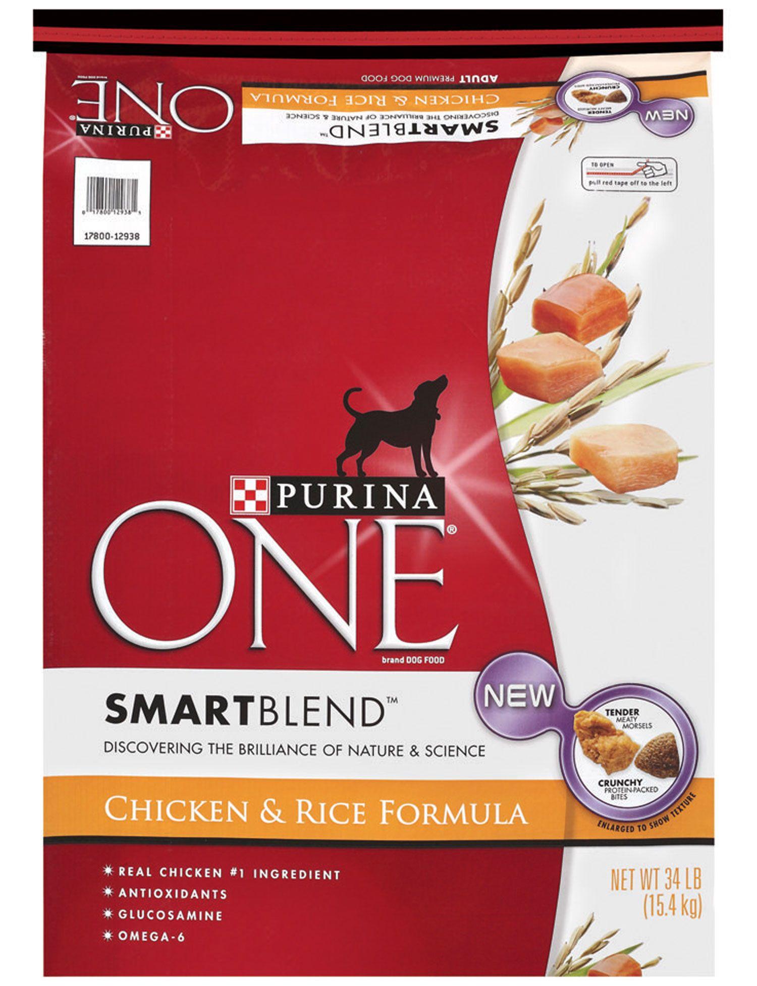 $1.50 Off One Purina One Smartblend Dry Dog Food Printable Coupon - Free Printable Coupons For Purina One Dog Food
