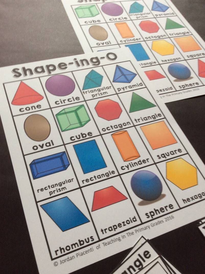 2D And 3D Shapes-Bingo | Math For First Grade | Pinterest | 2D And - 3D Shape Bingo Free Printable