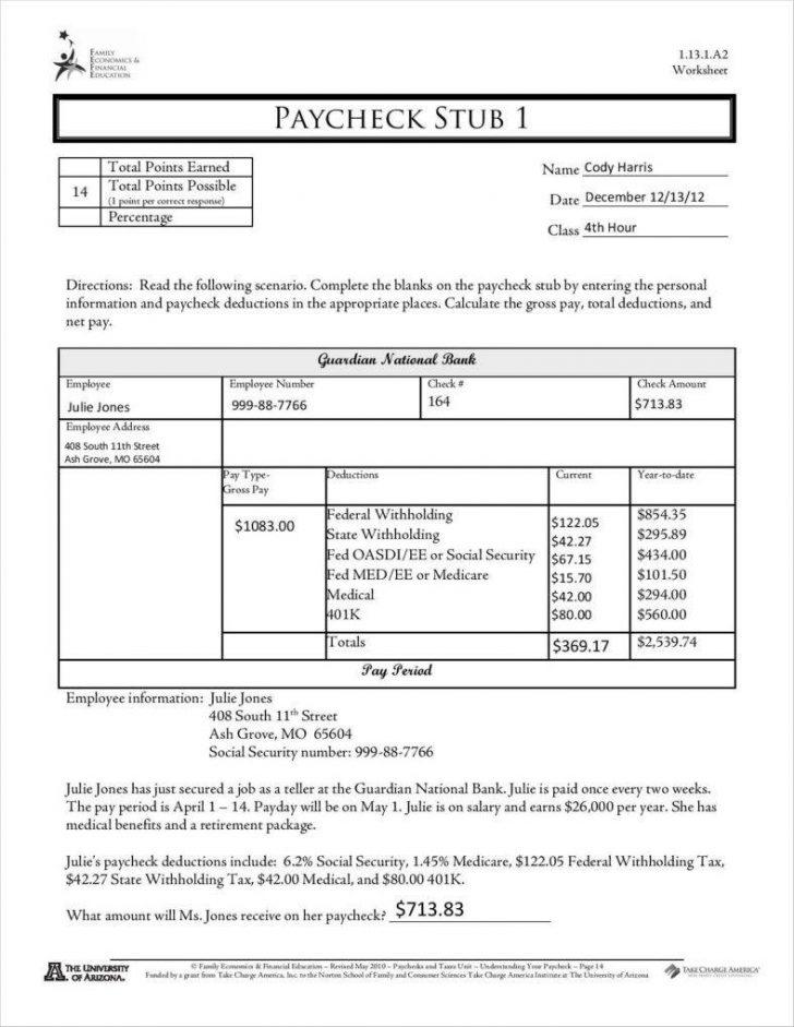 Printable Pay Stub Template Free