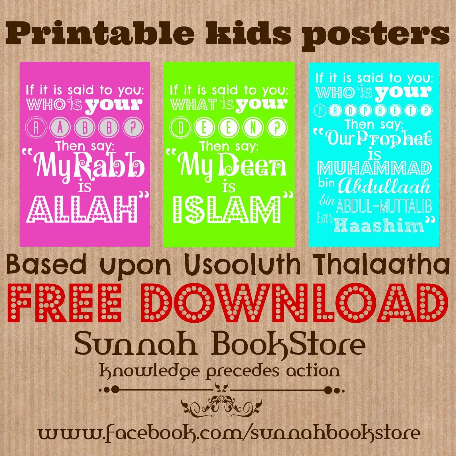 A Muslim Homeschool: Printable Kids Posters Based Upon Usooluth - Free Printable Preschool Posters