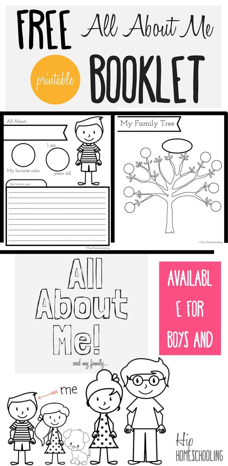 All About Me Worksheet: A Printable Book For Elementary Kids - Free Printable Kindergarten Level Books