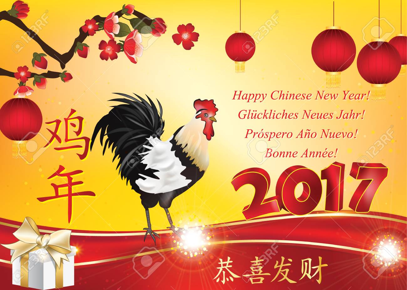 Chinese New Year 2017, Printable Greeting Card. Text Translation - Free Printable Happy New Year Cards
