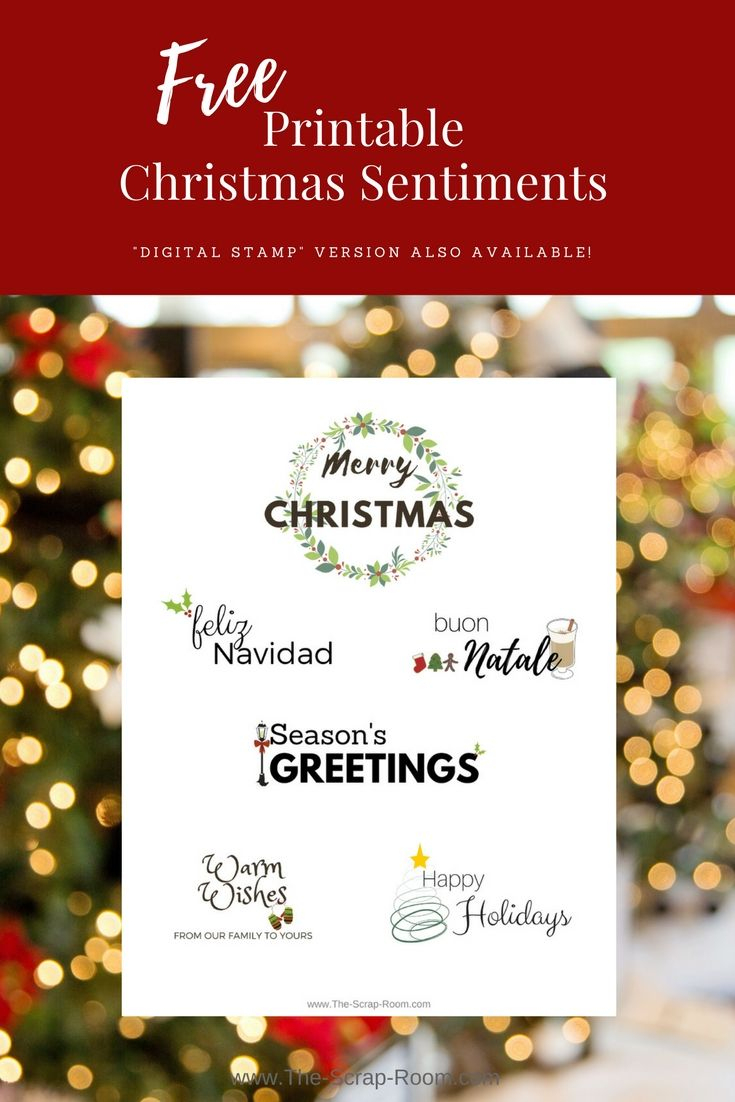 Create Your Own Free Printable Christmas Cards – Festival Collections - Create Your Own Free Printable Christmas Cards