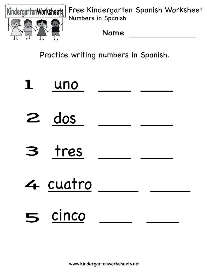 √ Spanish Worksheet - Free Printable Spanish Worksheets