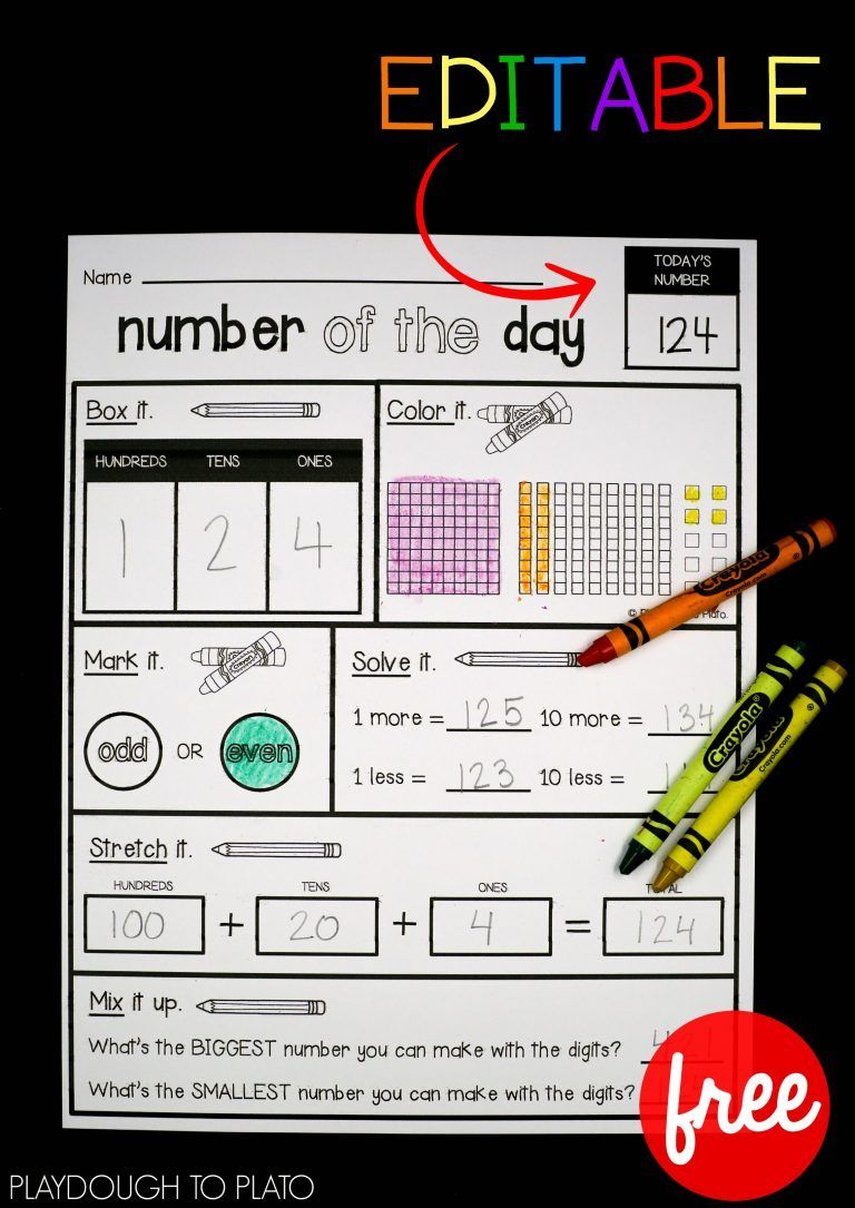 Editable Number Of The Day Sheet | Free Math Printables | Pinterest - Free Printable Number Of The Day Worksheets