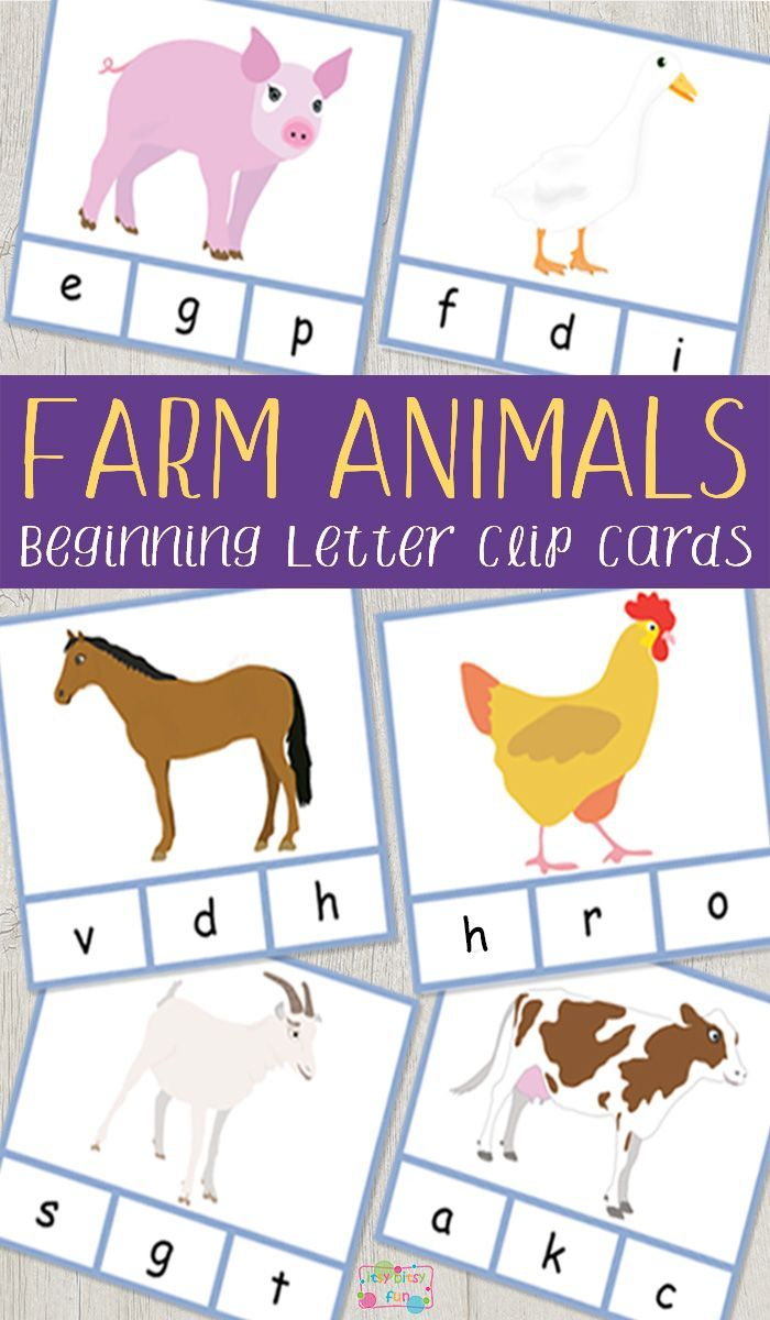 Free Printable Farm Animal Pictures