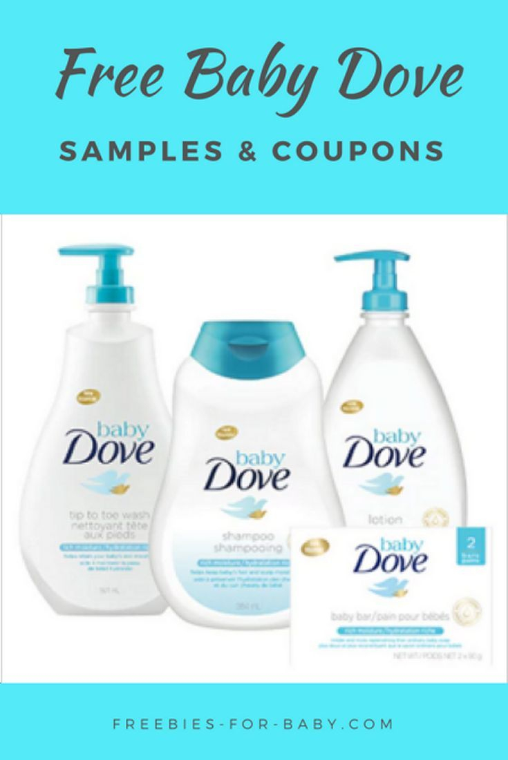 Free Baby Dove Samples + Coupons | Free Baby Stuff | Free Baby Stuff - Free Dove Soap Coupons Printable