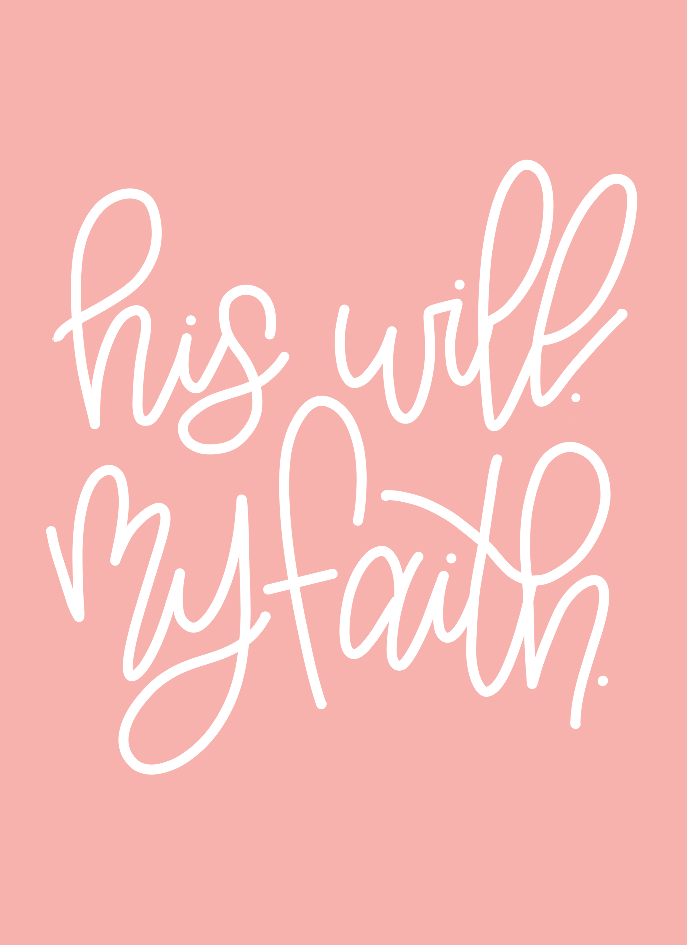 "Free ""his Will My Faith"" Jeremiah 29:11 Hand Lettered Printable - Jeremiah 29 11 Free Printable"
