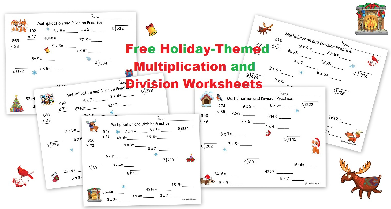 Free Multiplication And Division Holiday Math Worksheets - Free Printable Division Worksheets