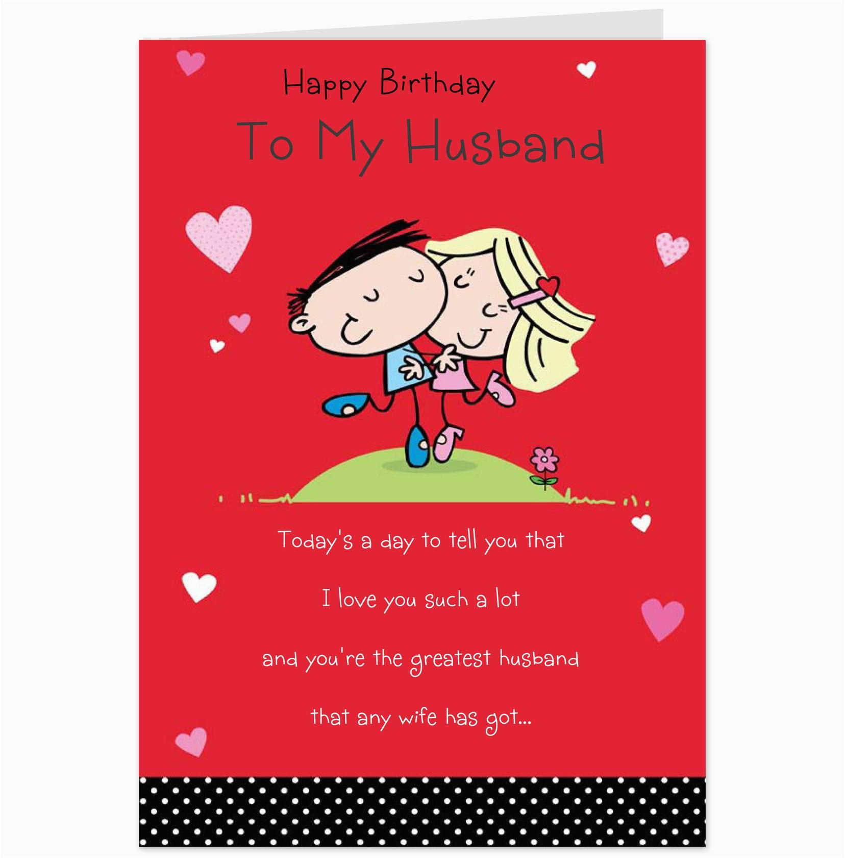Free Printable Birthday Cards For My Husband Birthday Invitations - Free Printable Romantic Birthday Cards