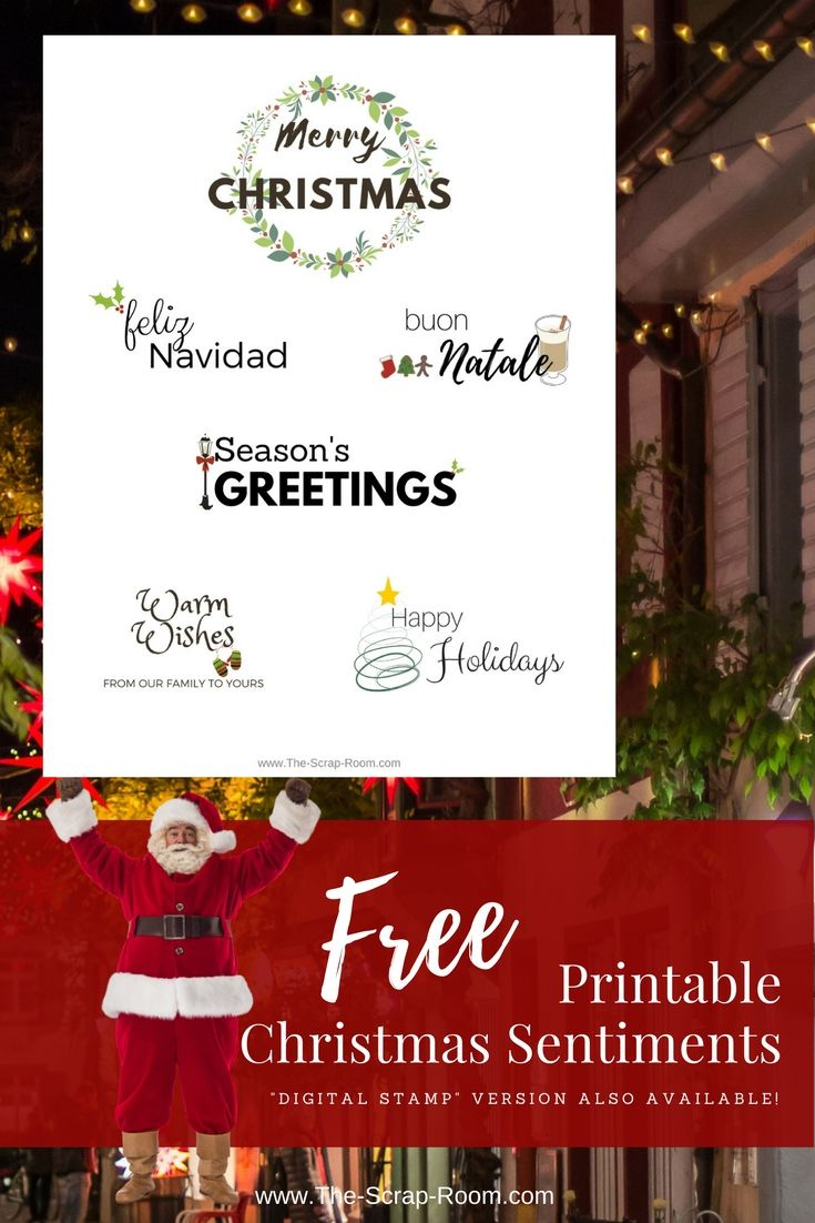 Free Printable Christmas Sentiments That You Can Use To Create Your - Create Your Own Free Printable Christmas Cards