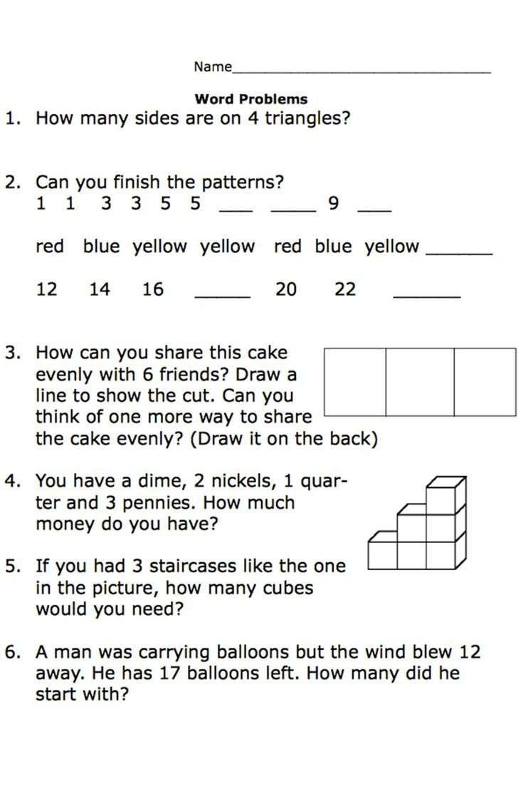 Free Printable Worksheets For Second Grade Math Word Problems - Free Printable Second Grade Math Worksheets