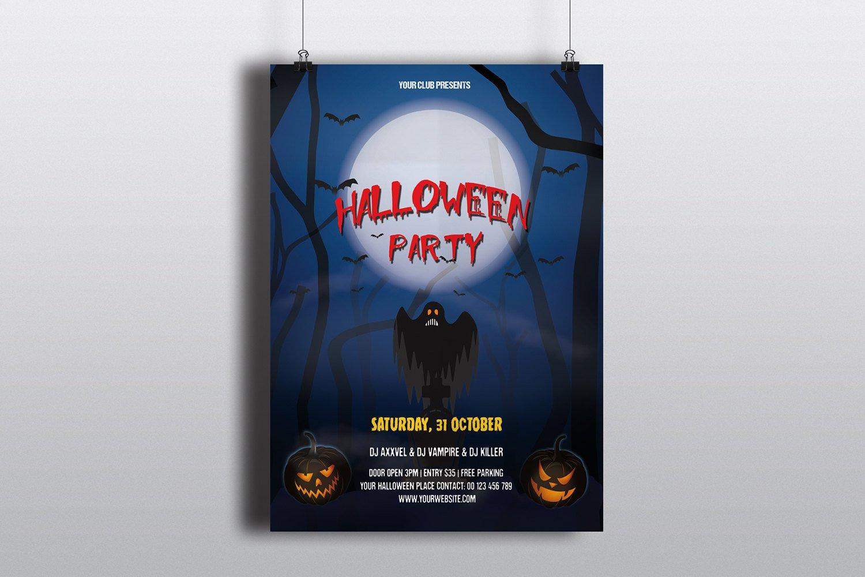 Halloween Flyer Template Printable Halloween Party | Etsy - Free Printable Halloween Flyer Templates