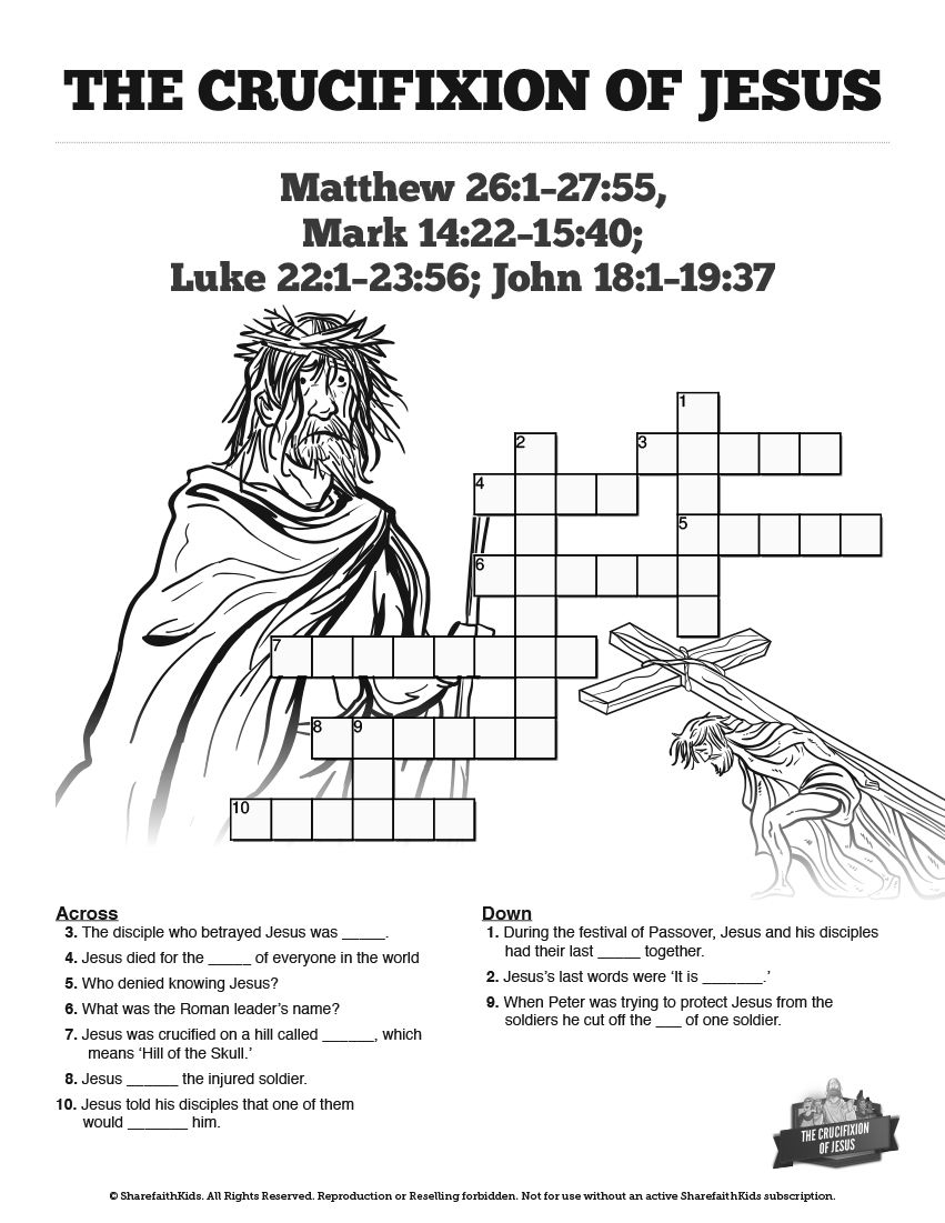 Jesus' Crucifixion Sunday School Crossword Puzzles: A Printable - Free Printable Sunday School Crossword Puzzles