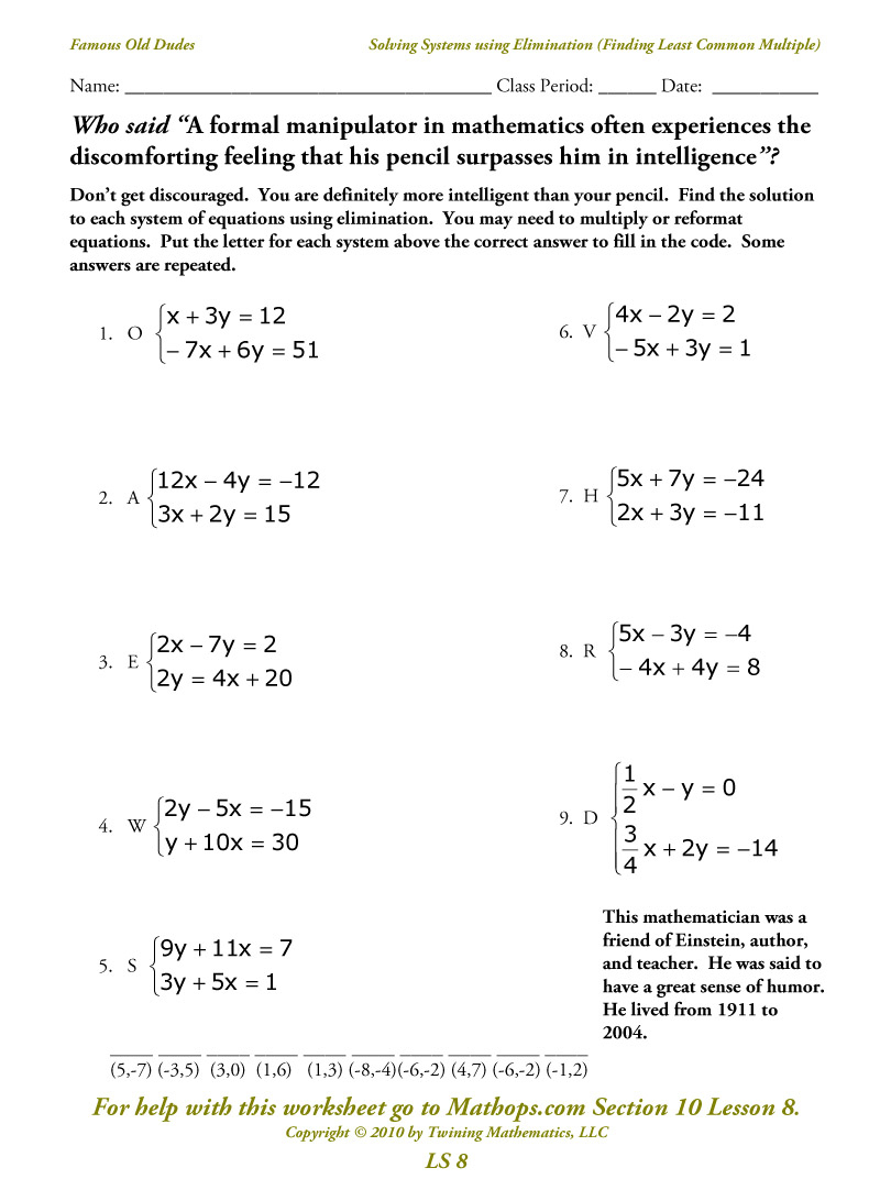 Ls 8: Solving Systems Using Elimination (Finding The Least Common - Least Common Multiple Worksheet Free Printable