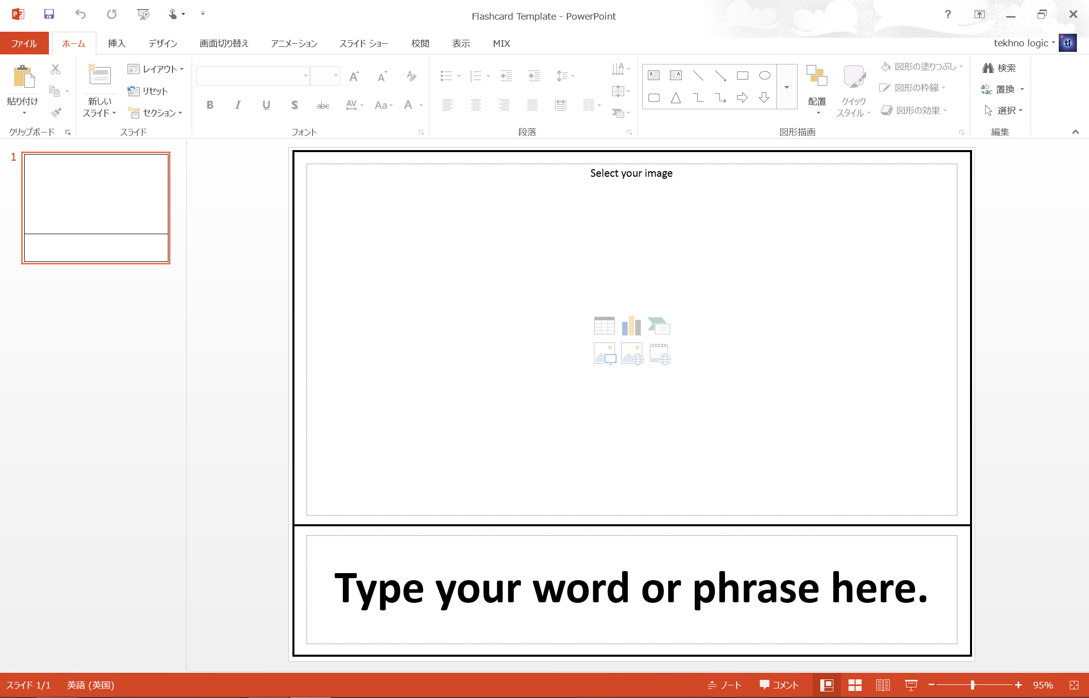 Making Flashcards In Powerpoint – Tekhnologic - Free Printable Flash Card Maker Online