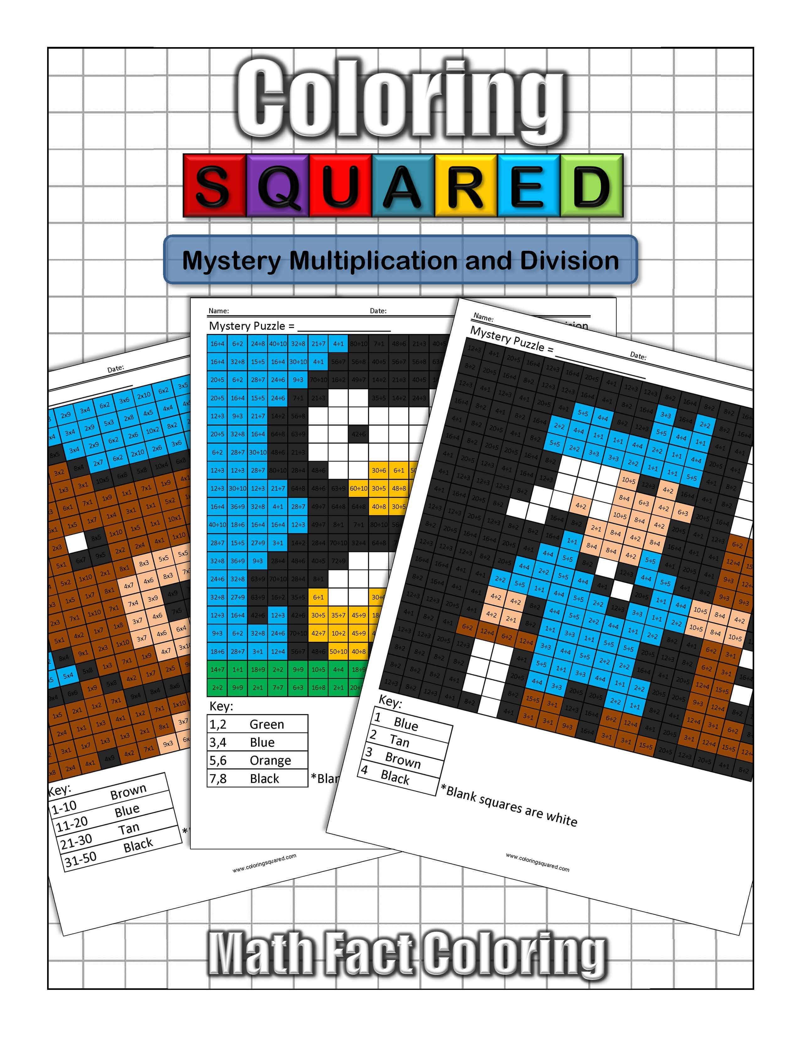Mystery Multiplication - Coloring Squared - Free Printable Math Mystery Picture Worksheets