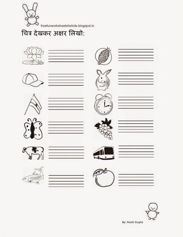 Free Printable Hindi Comprehension Worksheets For Grade 3