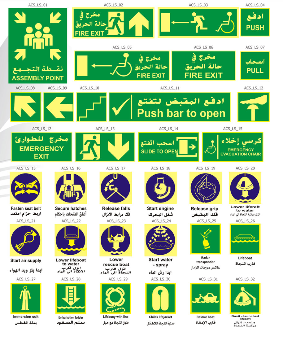 Printable Safety Signs And Symbols | Download Them Or Print - Free Printable Health And Safety Signs