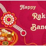 Raksha Bandhan Pics | Happy Raksha Bandhan Pics | Raksha Bandhan   Free Online Printable Rakhi Cards