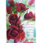Russian Birthday Card | My Birthday | Birthday Cards, Birthday, Cards   Free Printable Russian Birthday Cards