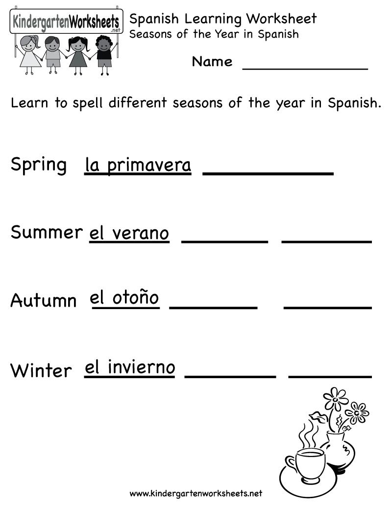 Spanish Worksheets For Kindergarten | Free Spanish Learning - Free Printable Elementary Spanish Worksheets
