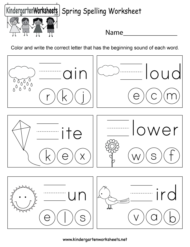 Spring Spelling Worksheet - Free Kindergarten Seasonal Worksheet For - Free Printable Spring Worksheets For Kindergarten
