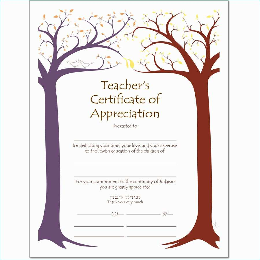 image relating to Free Printable Teacher Appreciation Certificates called Cost-free Printable Certificates For Instructors Absolutely free Printable