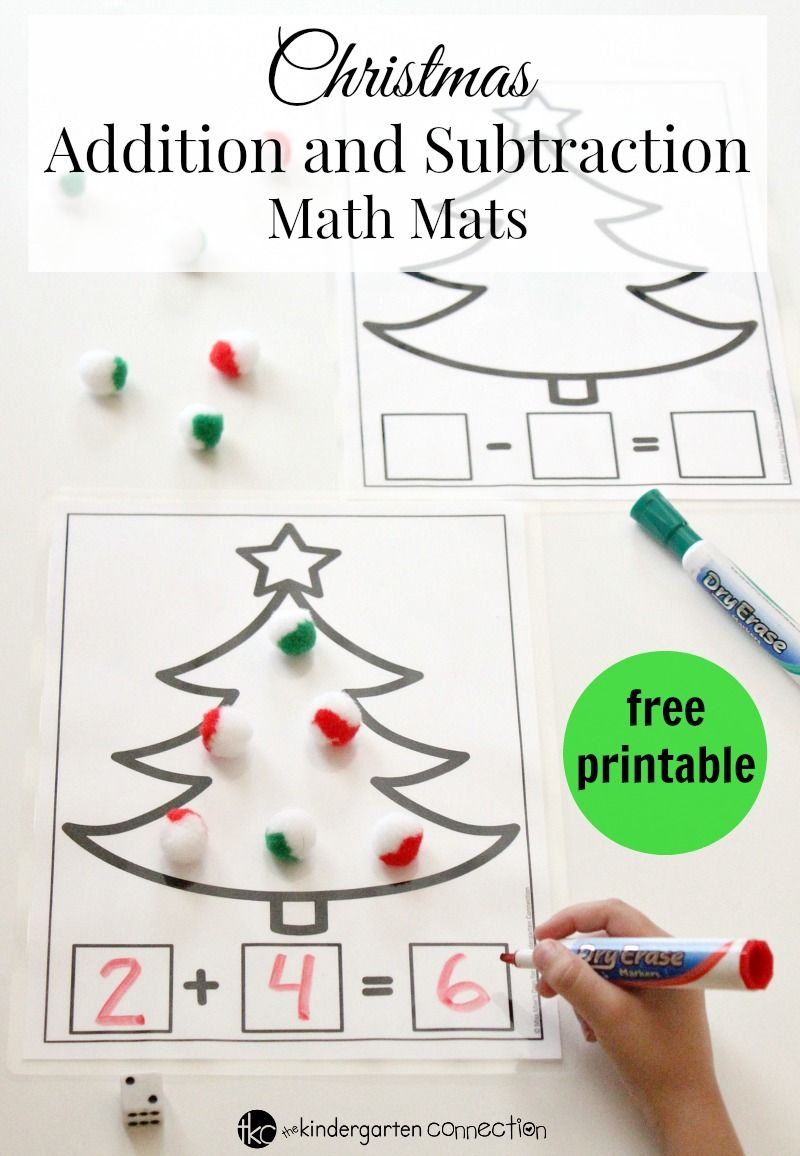 These Christmas Addition And Subtraction Printable Math Mats Are - Free Printable Math Centers