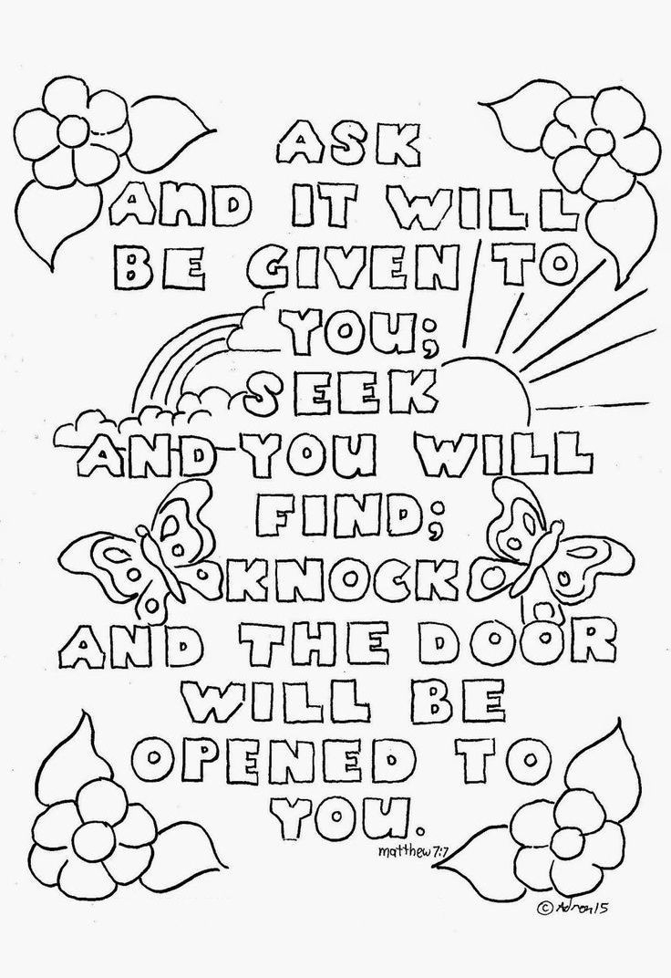 Top 10 Free Printable Bible Verse Coloring Pages Online | Coloring - Free Printable Bible Coloring Pages