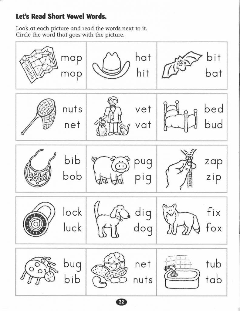 Uncategorizedarten Phonic Worksheets Free Beginning Blends - Jolly Phonics Worksheets Free Printable
