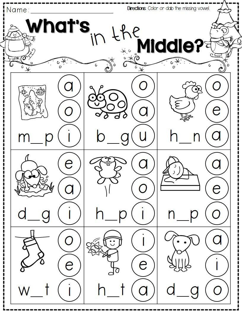 Winter Activities For Kindergarten Free | Reading & Phonological - Free Printable Sheets For Kindergarten